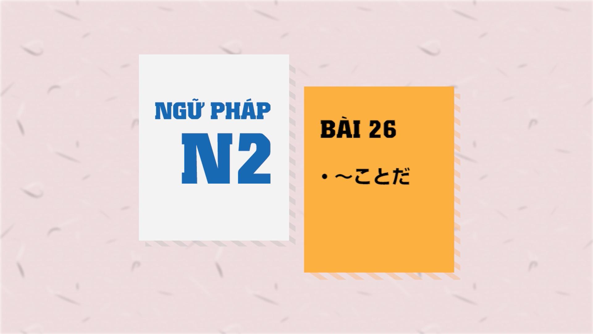 [Ngữ pháp N2] Bài 26: 〜ことだ