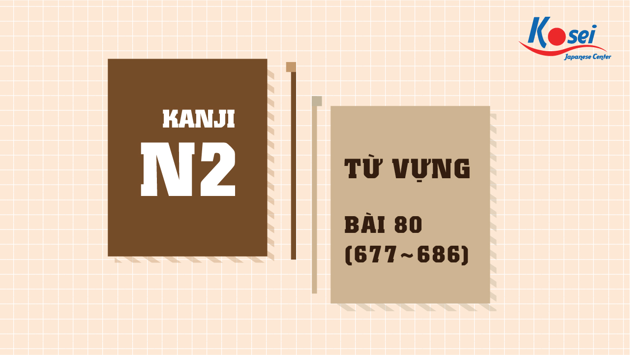 Kanji N2 - 80 (677 - 686)