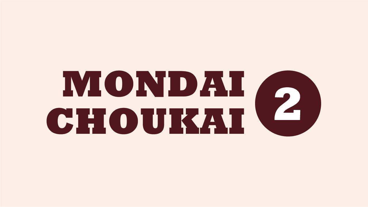 Chữa đề Mondai 2