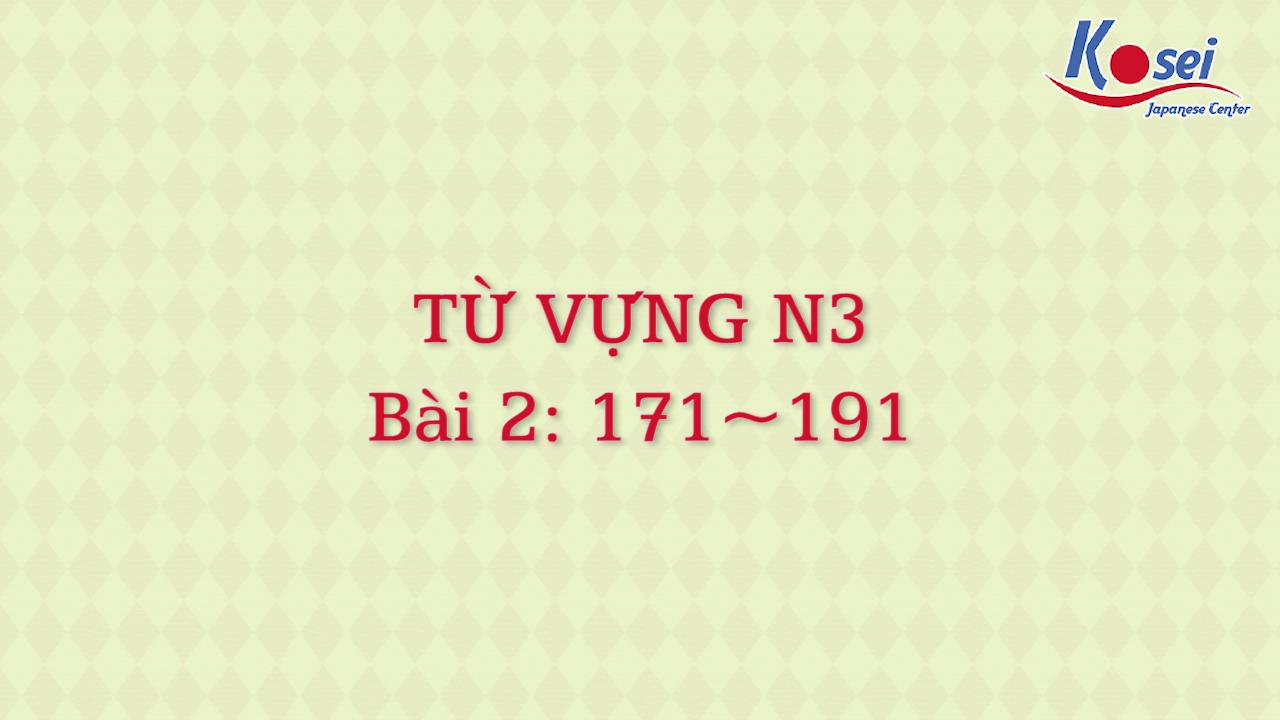 [Goi Bài 2] 171 ~ 191