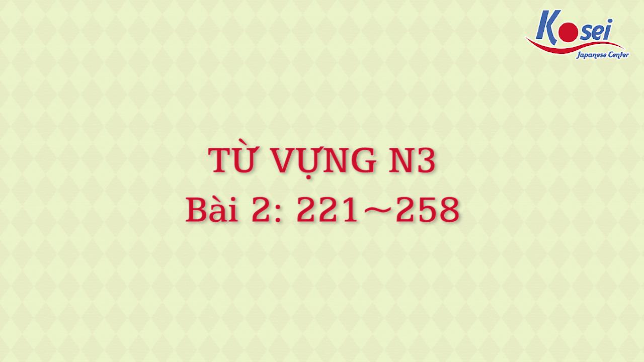 [Goi Bài 2] 221 ~ 258