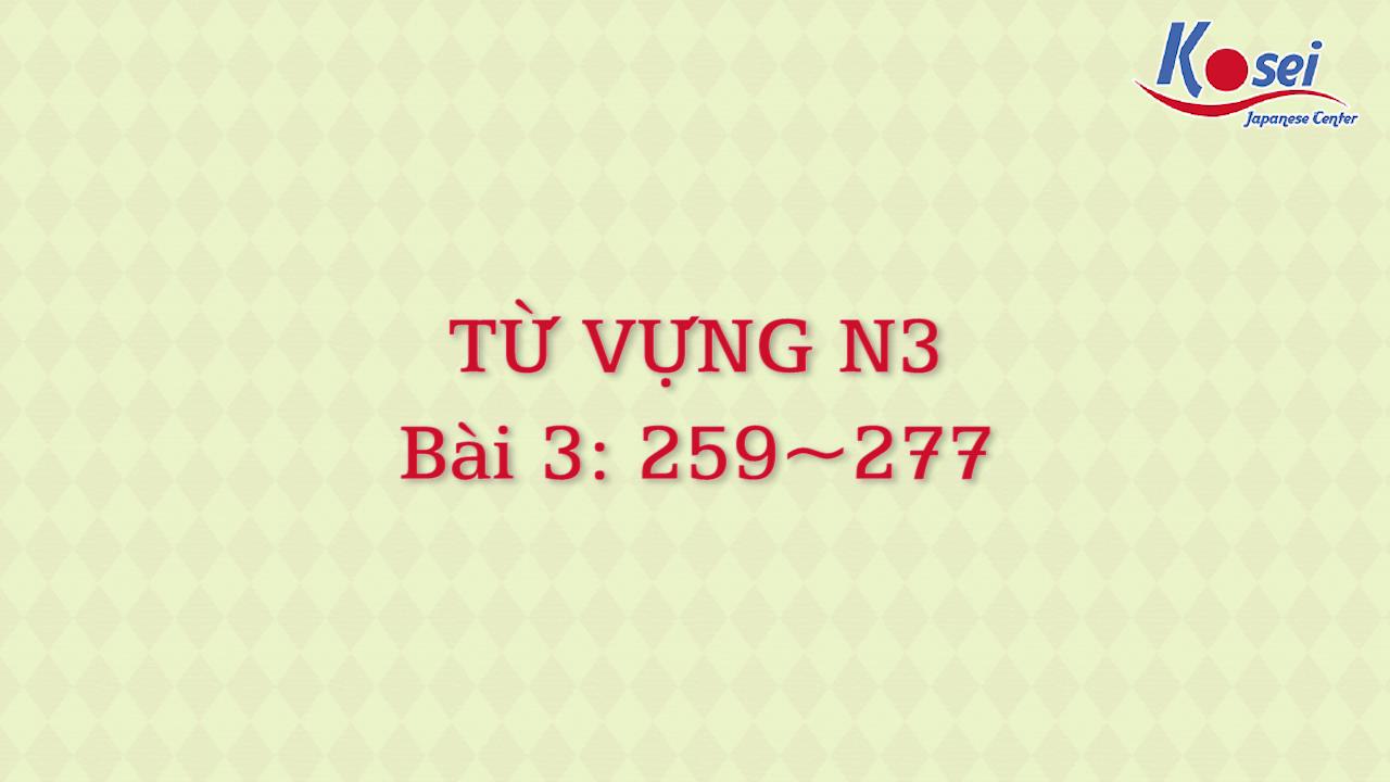 [Goi Bài 3] 259 ~ 277