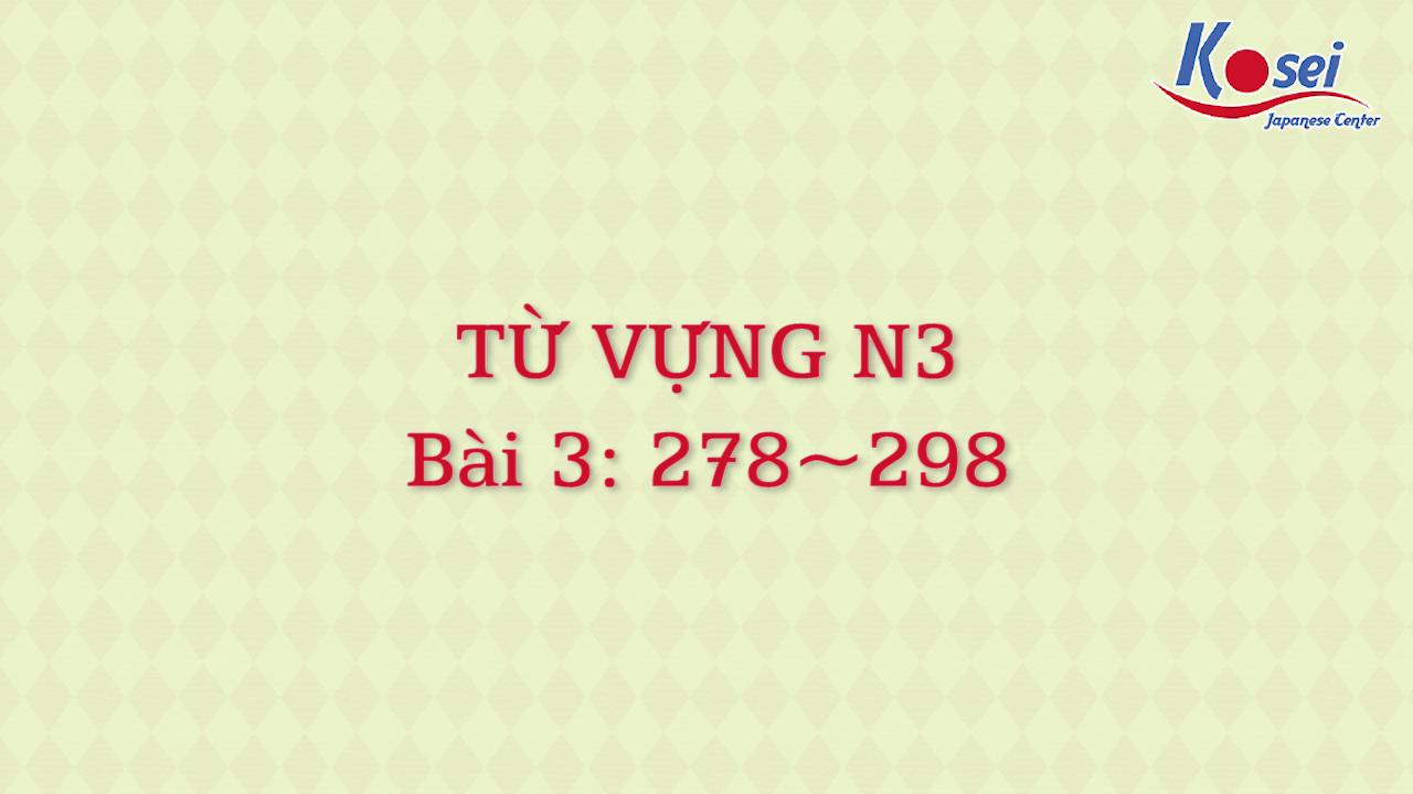 [Goi Bài 3] 278 ~ 298