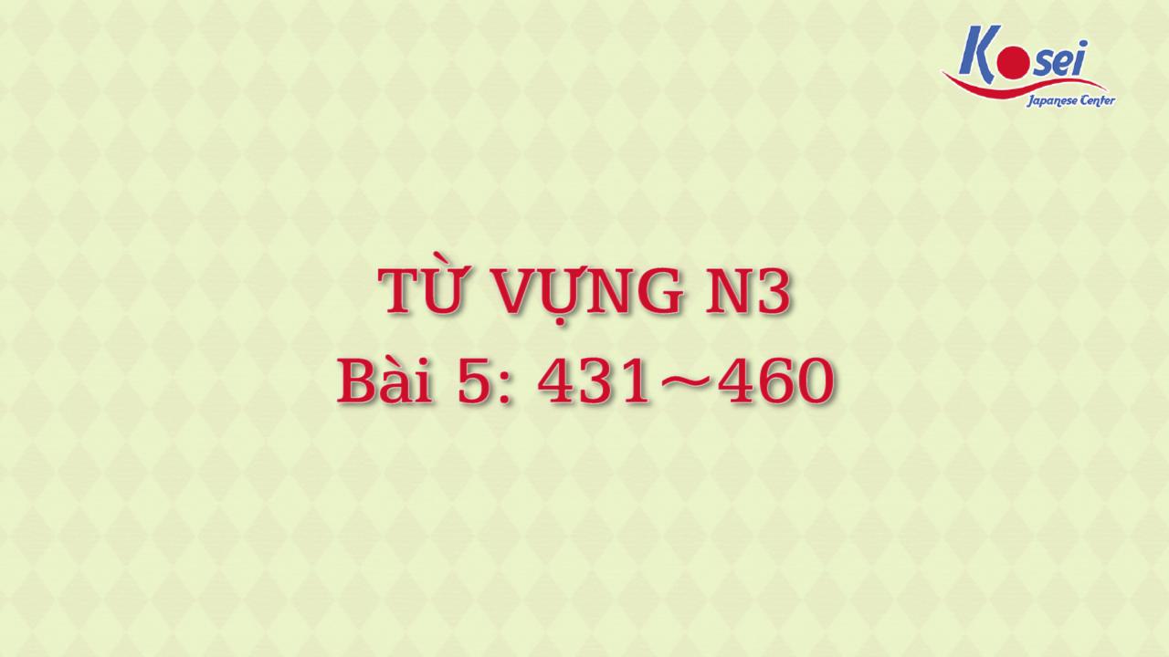 [Goi Bài 5]  431 ~ 460