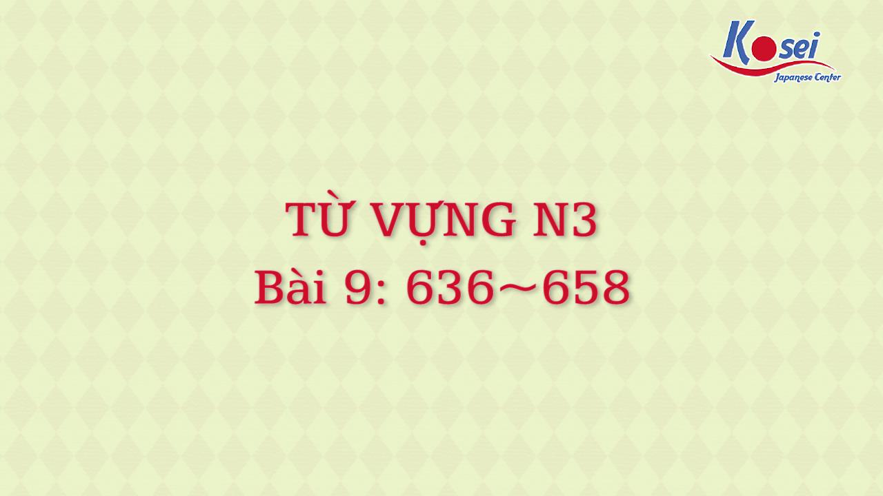 [Goi Bài 9] 636 ~ 658