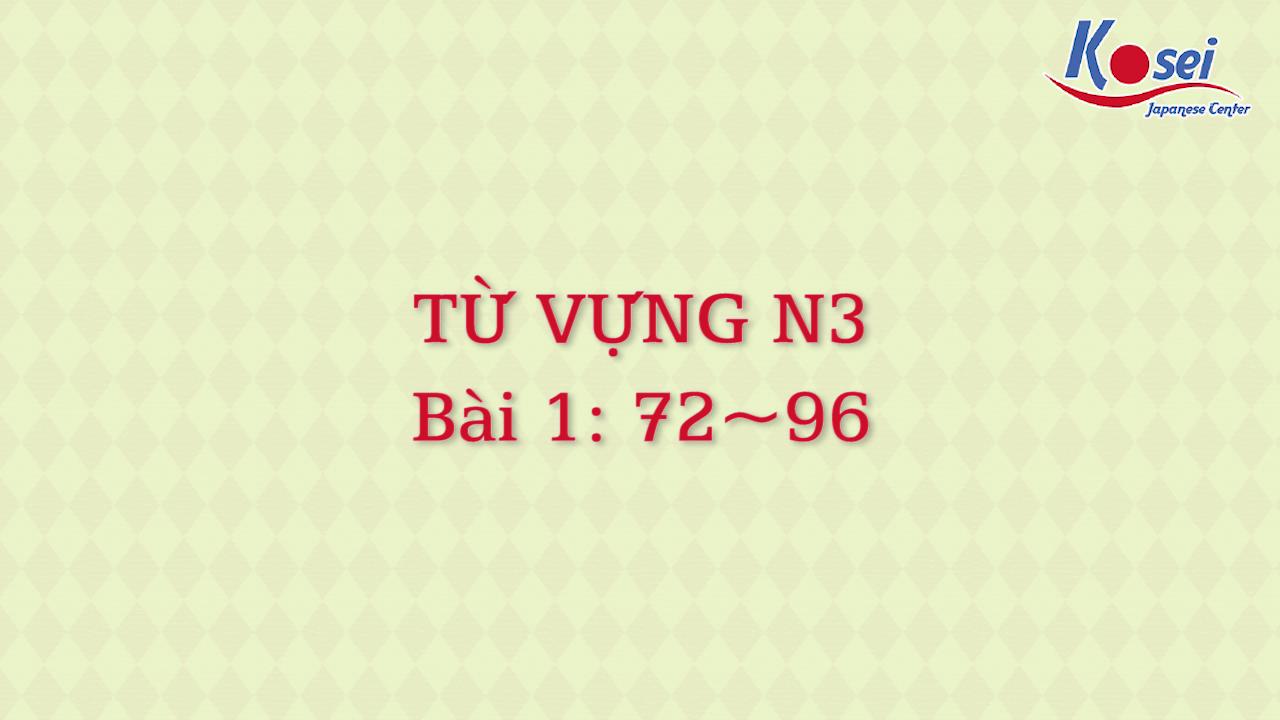 [Goi Bài 1] 72 ~ 96