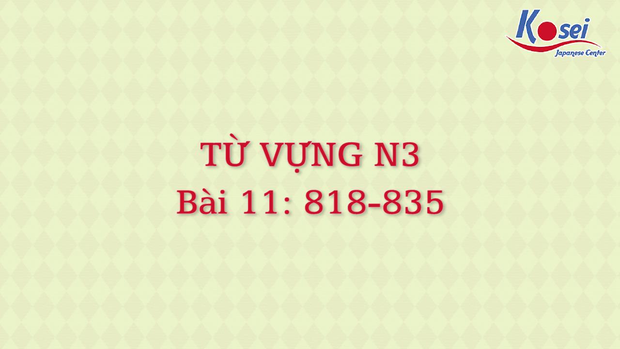 [Goi Bài 11] 818 ~ 845