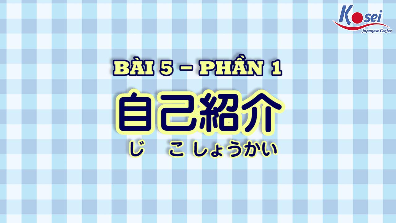 [Kanji] Bài 5: 自己紹介 (Phần 1)