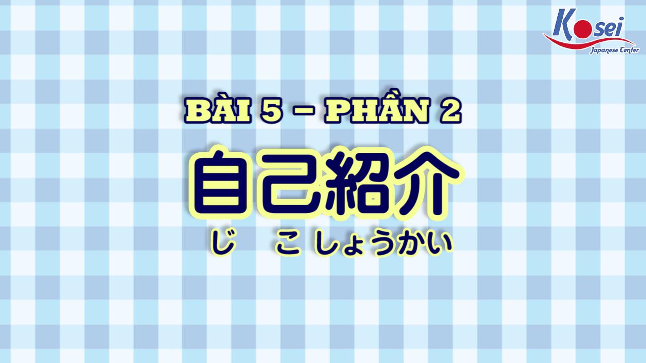[Kanji] Bài 5: 自己紹介 (Phần 2)