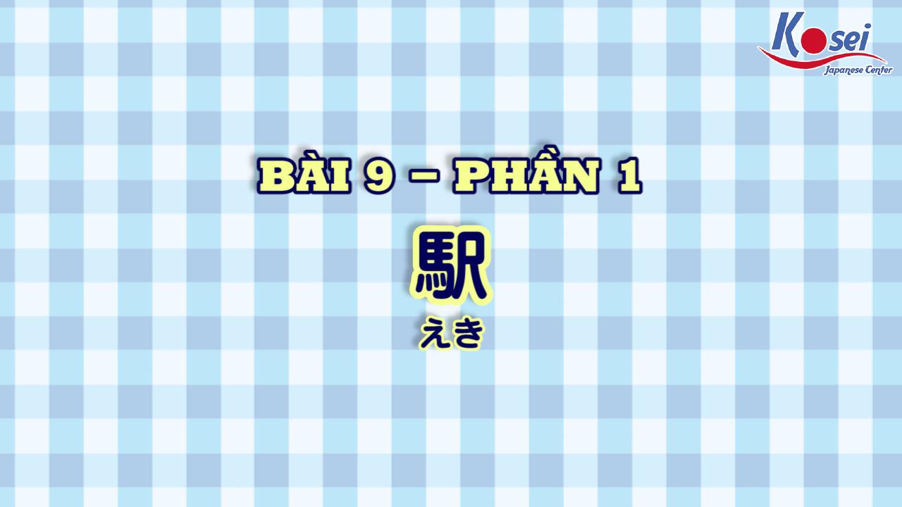 [Kanji] Bài 9: 駅 (Phần 1)