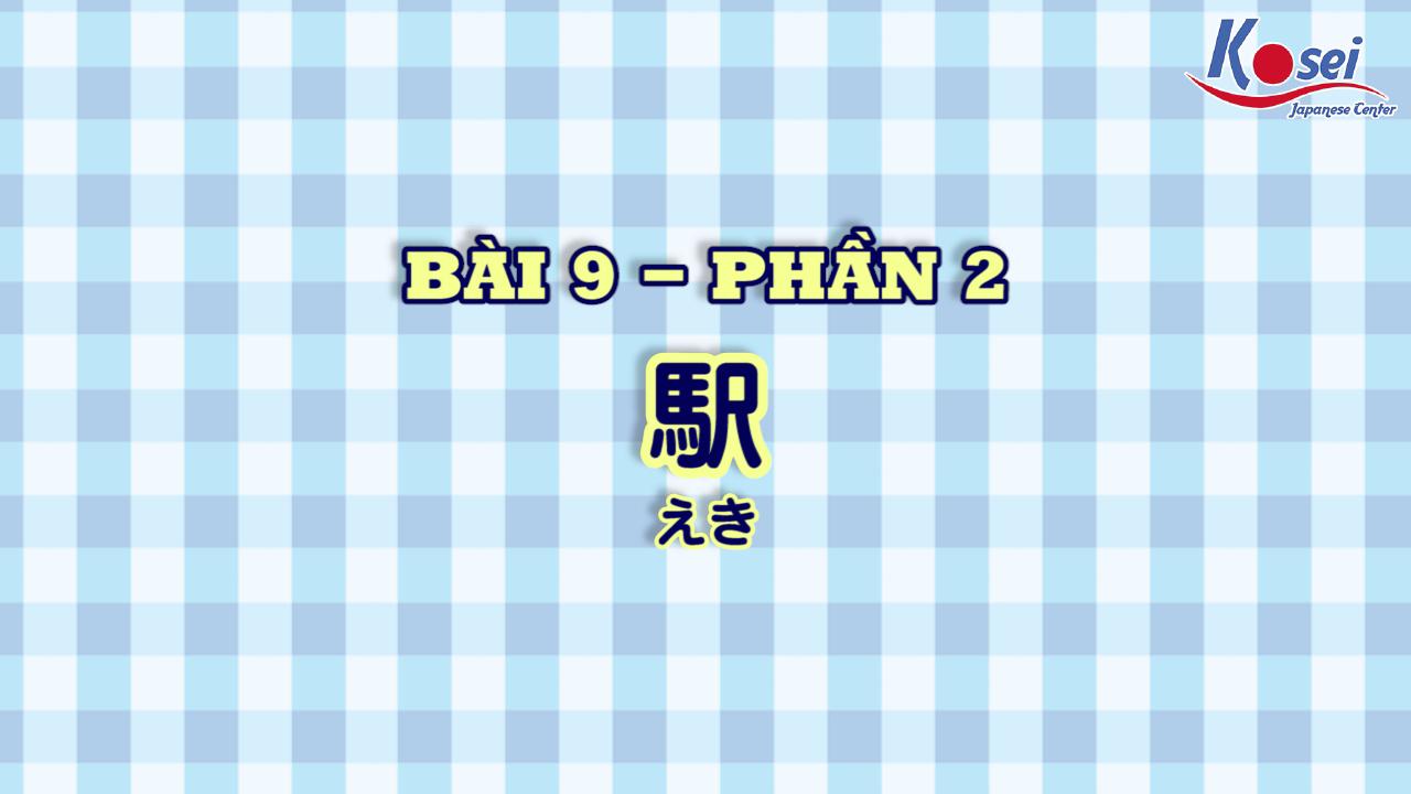 [Kanji] Bài 9: 駅 (Phần 2)