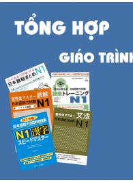 Tổng hợp giáo trình tiếng Nhật  N1